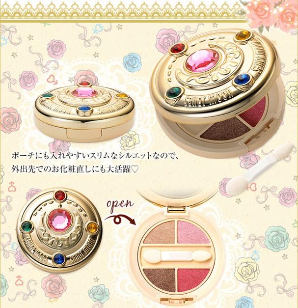 Sailor Moon Prism Compact (Foto: Divulgação)