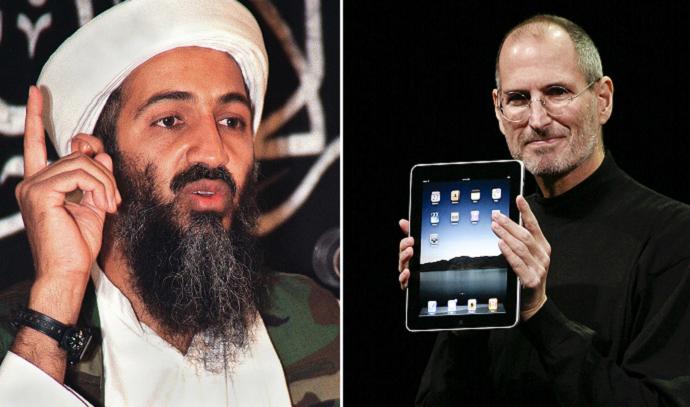 Ramsey Bin Laden Steve Jobs