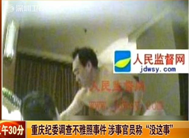 Lei Zhengfu ficou conhecido após ele ter protagonizado um vídeo de conteúdo sexual (Foto: Reprodução/Jdwsy)