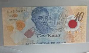 Nota de R$ 10 de plástico custa R$ 250 (Foto: Gabriela Gasparin/G1)