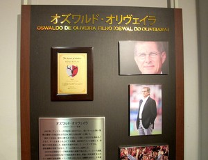 memorial do Kashima Antlers no Japão (Foto: Carlos Augusto Ferrari)