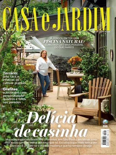 Edição 720 - janeiro de 2015 (Foto: Casa e Jardim)