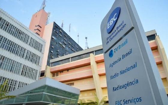 Sede da Empresa Brasileira de Comunicação (Foto: Agência Brasil)