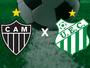 Partida entre Atlético-MG e Uberlândia terá transmissão da TV Integração