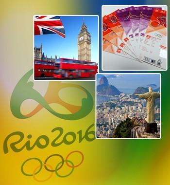 Carrossel ingressos Olimpíadas 2016 (Foto: Globoesporte.com)