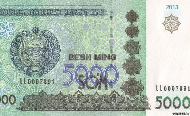 A nota do país da Ásia central chega a valer quase US$ 2  (Foto: Wikipedia/BBC)