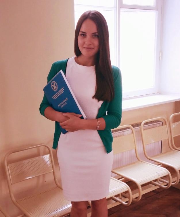 Anastasia Bryzgalova (Foto: Reprodução/Instagram)