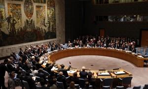 Cinco novos países se juntarão ao Conselho de Segurança da ONU