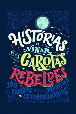 capa (Foto: divulgação)