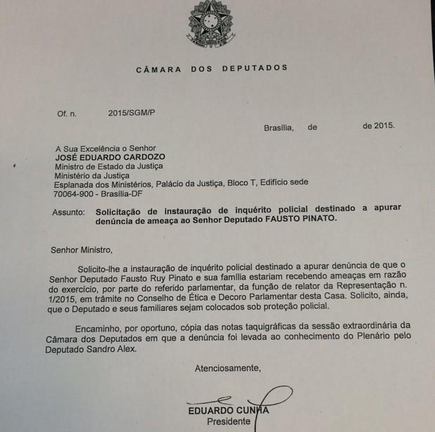 Ofício de Eduardo Cunha solicitando que ministério apure ameaças a deputado (Foto: Reprodução/Câmara dos Deputados)