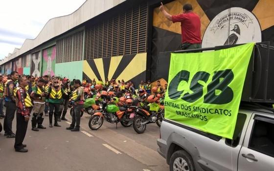 Central dos Sindicatos Brasileiros (Foto: Divulgação/CSB)