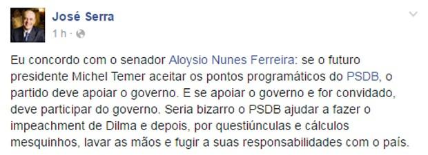 Pelo Facebook, José Serra defendeu a participação do PSDB num eventual governo de Michel Temer (Foto: José Serra/Facebook)