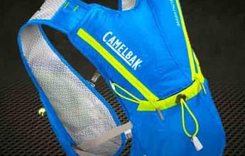 TESTAMOS: Mochila de hidratação Camelbak Marathoner, de 2 litros
