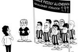 BLOG: Charge! Black Friday alvinegra!