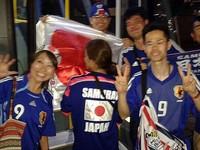 Arena Pernambuco já recebe japoneses (Luna Markman/G1)