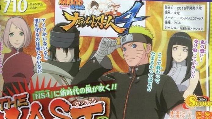 Naruto, Sasuke, Sakura e Hinata aparecerão em versões adultas em Naruto Shippuden: Ultimate Ninja Storm 4 (Foto: Siliconera)