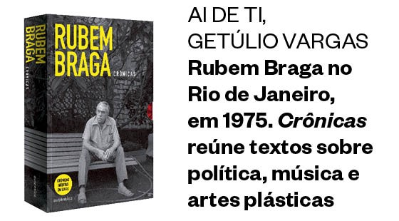 livro Rubem Braga (Foto: livro Rubem Braga)