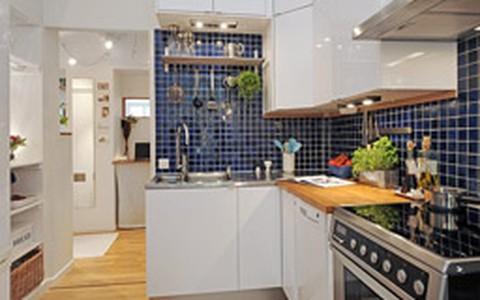 Ambientes pequenos: como aproveitar espaço na cozinha