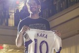 Kaká no SporTV: Major League Soccer anuncia parceria com Canal Campeão