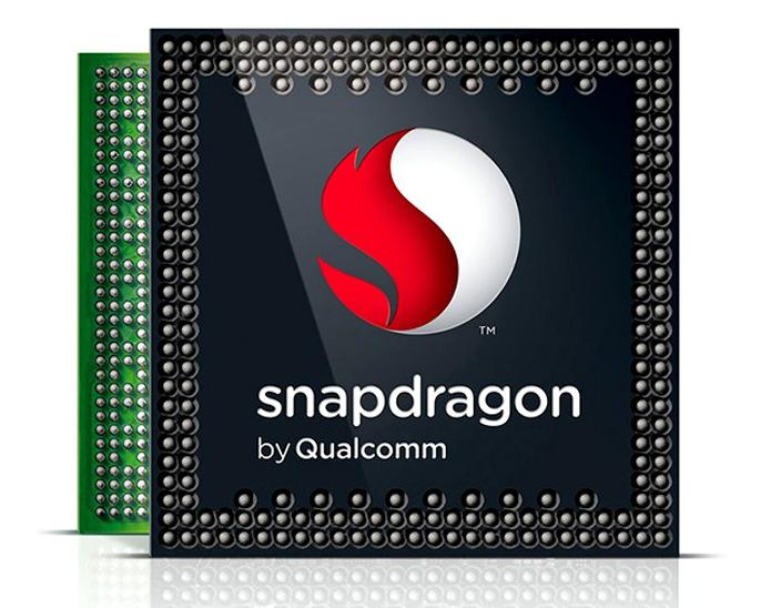 Qualcomm promete lançamento das primeiras câmeras com processador Snapdragon em 2016 (Foto: Divulgação/Qualcomm)