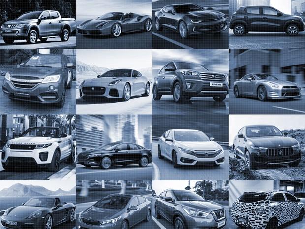 Carros esperados para o 2º semestre 2016 - Mosaico (Foto: Divulgação)