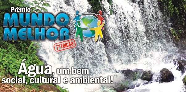Premio Mundo Melhor (Foto: Divulgação / Site oficial)