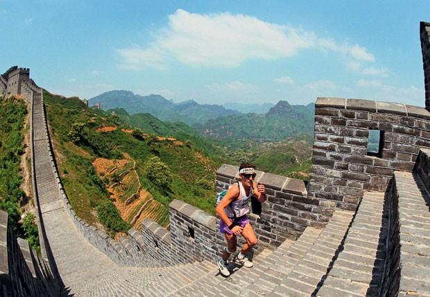 Maratona China (Foto: Divulgação)