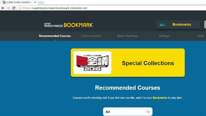 Acesse o site Super Mario Maker Bookmark (Foto: Reprodução/Thomas Schulze)