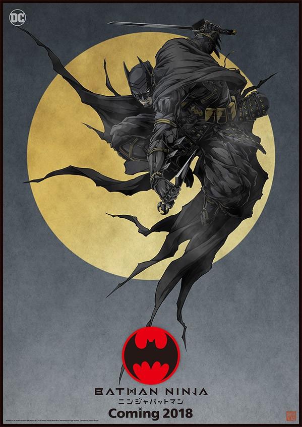 Batman Ninjas (Foto: Divulgao)
