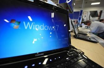 Windows 7 no modo Deus (Foto: AFP)