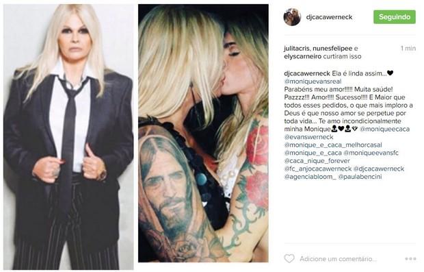 Cacá Werneck se declara a Monique Evans (Foto: Reprodução / Instagram)
