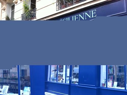 Uma livraria dedicada aos autores lusófonos em Paris. Foto: Divulgação Librairie Portugaise & Brésilienne (Foto: Uma livraria dedicada aos autores lusófonos em Paris. Foto: Divulgação Librairie Portugaise & Brésilienne)