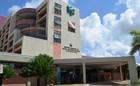 II Congresso de Oncologia do Oeste do Pará (Geovane Brito/G1 Santarém)