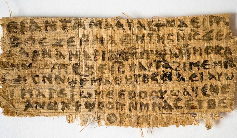 O papiro  (Foto: Divulgação )