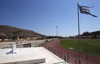Estádio da  largada da Maratona, que terá 13.500 participantes (Foto: Arquivo)