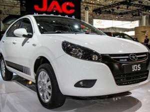 Jac J3 S (Foto: Divulgação)