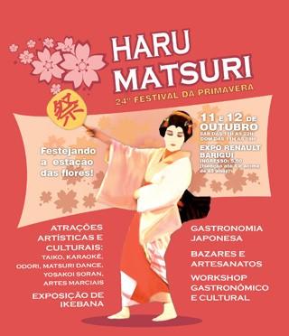 Haru Matsuri (Foto: Divulgação)