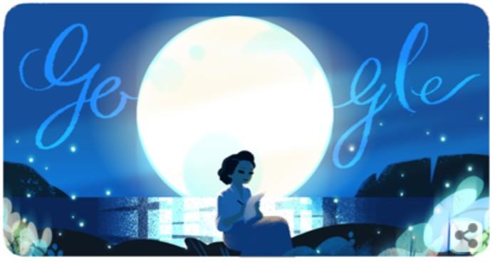 113º aniversário de Cecília Meireles é comemorado com Doodle (Foto: Reprodução/Google)