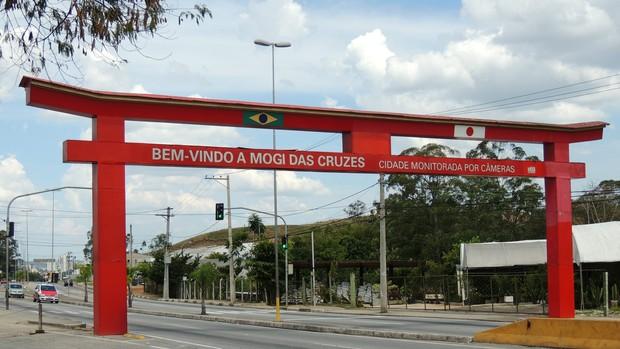 Mogi das Cruzes portal (Foto: Thiago Fidelix / Globoesporte.com)