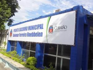 Pronto Socorro Central de Cubatão (Foto: Divulgação/Prefeitura de Cubatão)