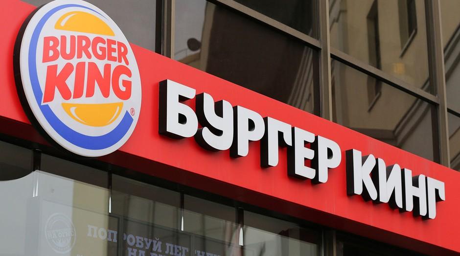 Moeda virtual foi criada pelo Burger King da Rússia (Foto: Divulgação)