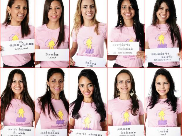 Candidatas já estão em Fortaleza e vão participar da competição na noite de sábado (2). (Foto: Miss Surda Brasil/Divulgação)