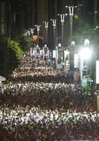 Av. Paulista teve fogos, shows e luzes (Vagner Campos/G1)