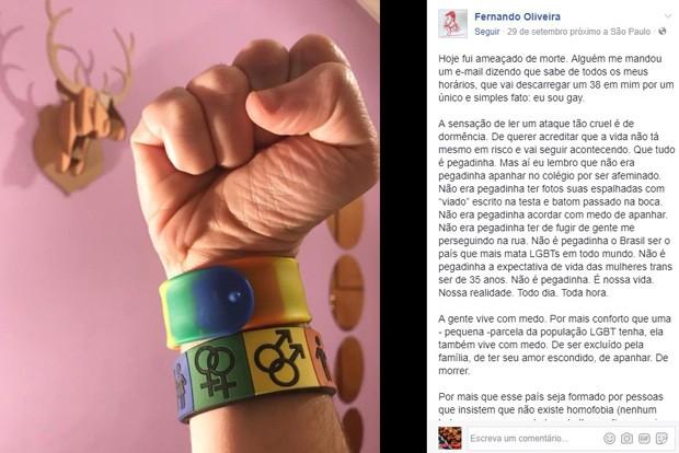 Jornalista Fernando Oliveira faz desabafo após e-mail homofóbico com ameaça de morte (Foto: Reprodução/Facebook)