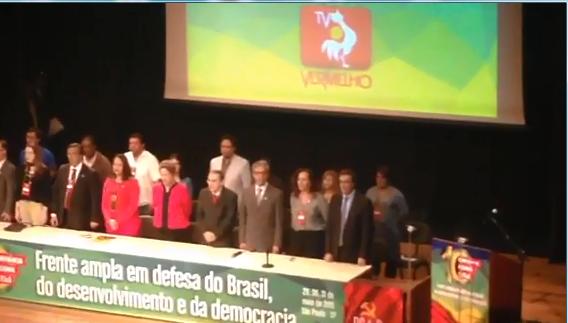 Dilma Rousseff participou de convenção nacional do PC do B em São Paulo (Foto: Roney Domingos/ G1)