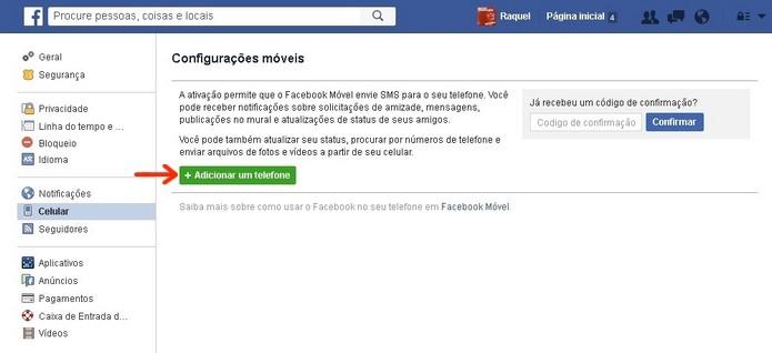 Botão para adicionar número de telefone no Facebook (Foto: Reprodução/Raquel Freire)