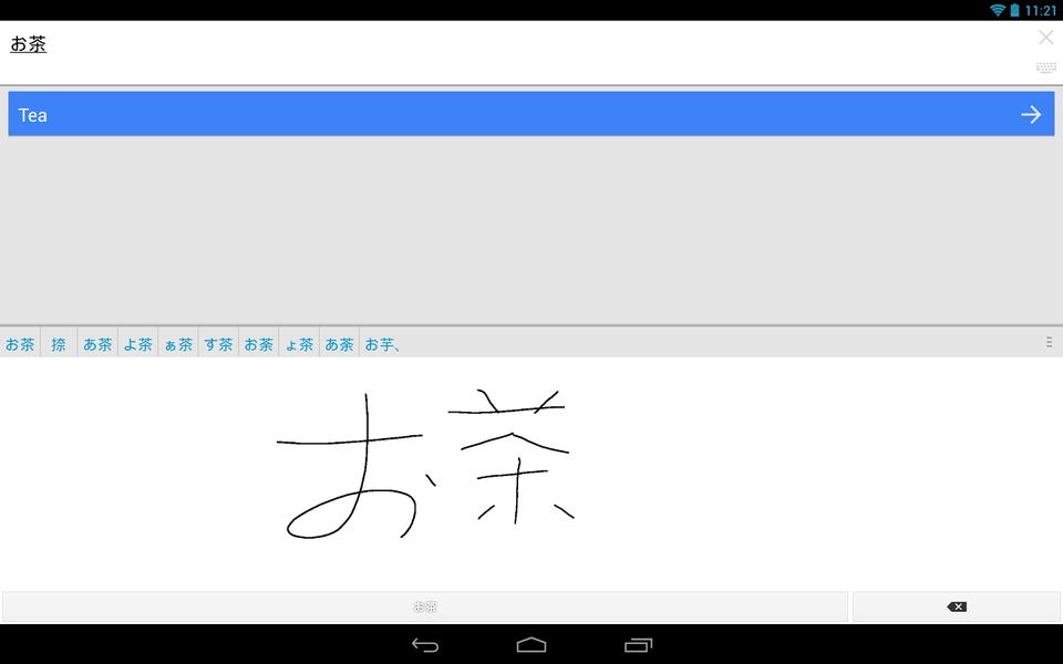 Google Tradutor   Download   TechTudo - photo#25