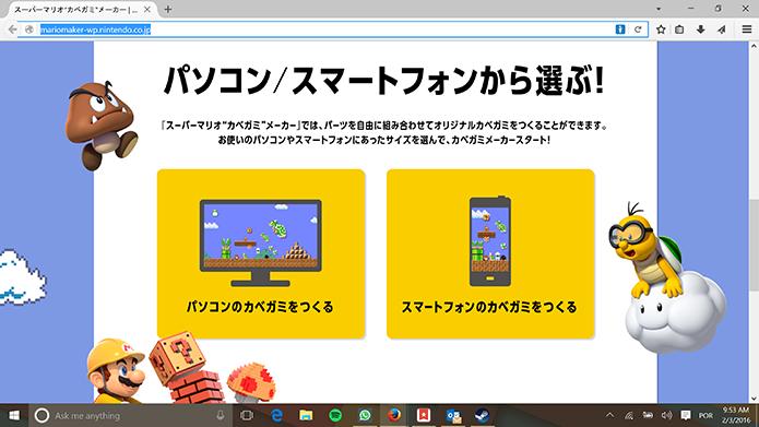 Usuário deve informar se deseja criar wallpaper para PC ou celular (Foto: Reprodução/Elson de Souza)