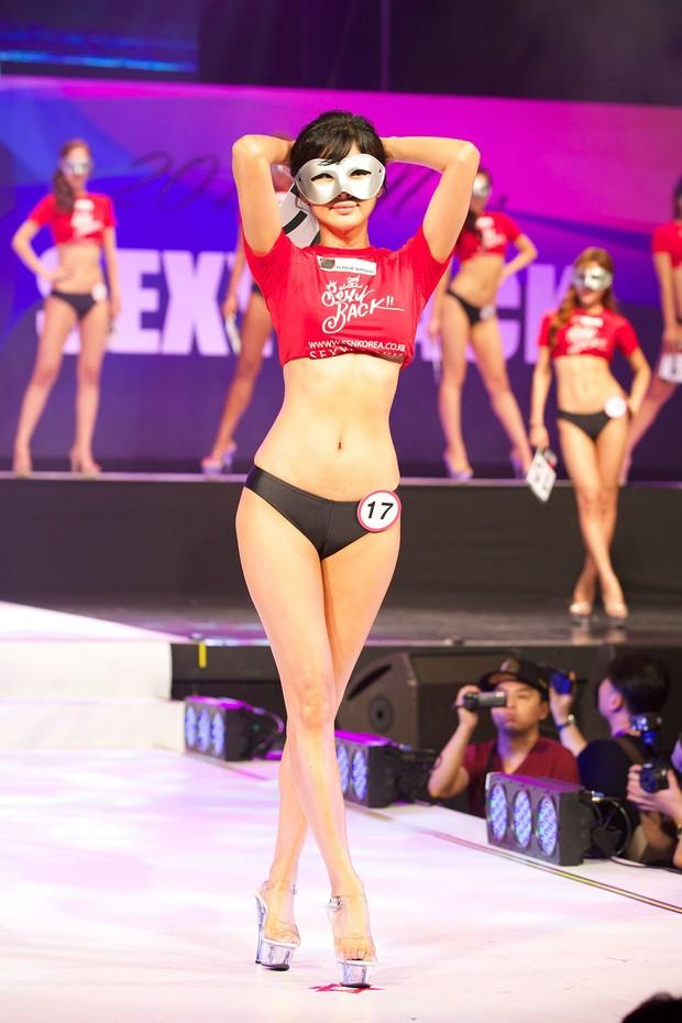 Miss Bumbum Coreia (Foto: Reprodução/ Facebook)