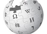 Wikipédia faz 15 anos: Bush, Jesus e Hitler estão entre os mais editados